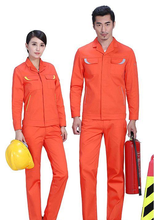 桔红工作服
